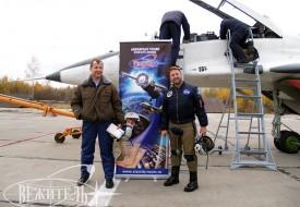 Программа для испанских гостей | Полеты на истребителе МиГ-29 в стратосферу